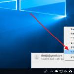 윈도우 10 / PC용 구글 드라이브 여러 계정 추가하는 방법
