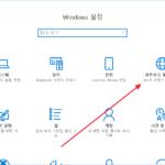 윈도우 10 / 내 컴퓨터 IP 확인하는 방법