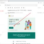 마이크로소프트 계정 / 가족 구성원 추가하는 방법