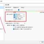 버추얼박스 / 가상 머신 PXE 네트워크 부팅 하는 방법