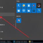 윈도우 10 / 사진 앱으로 사진을 동영상으로 만드는 방법