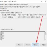 엑셀 / 숫자를 문자(텍스트)로 변경하는 방법 3가지