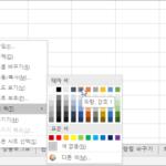 엑셀 / 워크시트 이름 바꾸는 방법, 탭 색 변경하는 방법