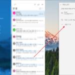 윈도우 10 / 메일 / 지메일(Gmail) 추가하는 방법