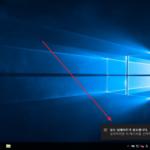윈도우 서버 2019 / 업데이트 하는 방법