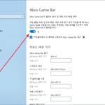 윈도우 10 / Xbox Game Bar로 특정 창 동영상으로 녹화하는 방법