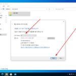 윈도우 10 / 네트워크 드라이브 연결하는 방법