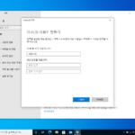 윈도우 10 / 사용자 계정 추가하는 방법, 제거하는 방법