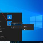 윈도우 10 / 프로그램 시작 화면에 고정하는 방법, 작업 표시줄에 고정하는 방법