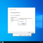 윈도우 10 / 파일 암호화하는 방법