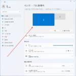윈도우 11 / 디스플레이 / 새로 고침 빈도(모니터 주사율) 설정하는 방법