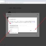 유튜브 / 채널 소유자, 관리자, 커뮤니케이션 관리자 추가하는 방법