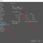 인디자인 / 화면 표시 성능 설정하는 방법