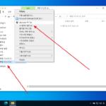 윈도우 10 / BitLocker로 드라이브 암호화하는 방법