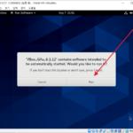 버추얼박스 / CentOS 8 게스트에 게스트 확장(Guest Additions) 설치하기
