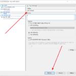 Windows Server 2019 / Hyper-V / 내부 네트워크 구성하는 방법
