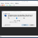 Windows Server 2019 / Hyper-V / 가상 컴퓨터와 호스트 간 파일 복사 붙여 넣기 가능하게 만드는 방법