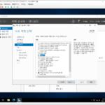 Windows Server 2019 / Hyper-V / 중첩된 가상화 / Hyper-V 가상 머신 안에 Hyper-V 만들기