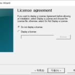 윈도우 10 / IExpress / 자동 압축 풀기 실행 파일 만드는 방법