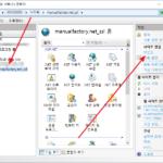 Windows Server 2019 / IIS / Let's Encrypt 무료 인증서 설치하는 방법