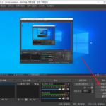 OBS Studio / 컴퓨터 화면 녹화하는 방법