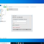 Ubuntu 20.04 / Samba / 설치하고 공유 폴더 만드는 방법