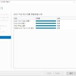 Windows Server 2019 / iSCSI 대상 서버 만드는 방법