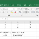 엑셀 / 함수 / VAR.P, VAR.S, VARP, VAR / 분산과 표본분산 구하는 함수