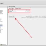 아이피타임(ipTIME) 공유기 / DDNS 설정하는 방법